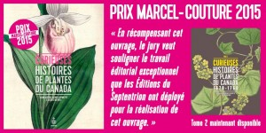 Prix Marcel Couture 2015